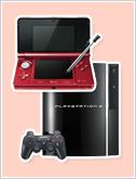 PS3・ニンテンドー3DS