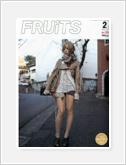 FRUiTS(フルーツ)